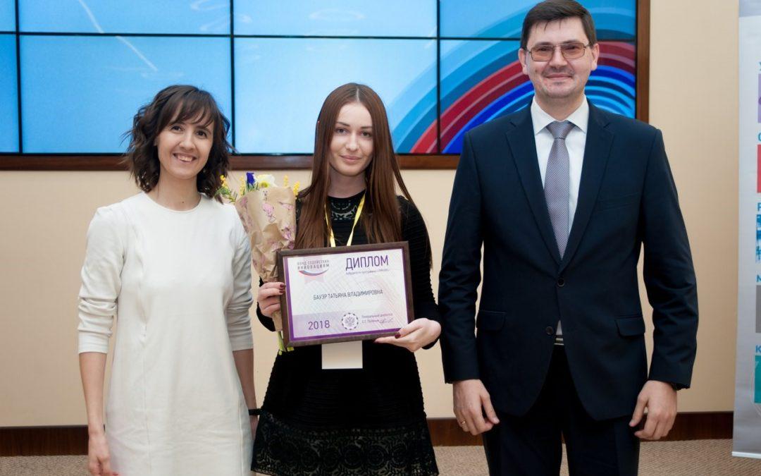 Открыт прием заявок на конкурс «УМНИК-2020»