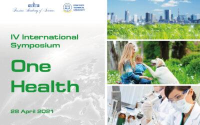 IV международный симпозиум «Единое здоровье»